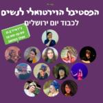festival instagram (1)