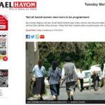 כתבה באנגלית ישראל היום - אביטל קשת