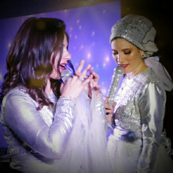האחיות כליפא אסתר סלוק ויעל לוי